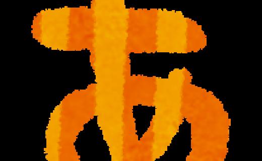 札幌のホームページ制作会社 2019年度上半期ベスト5 調査対象会社 あ行