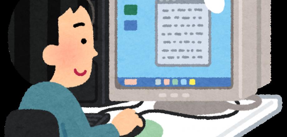 札幌のホームページ制作会社 2019年度上半期ベスト5は?【制作事例数 編】