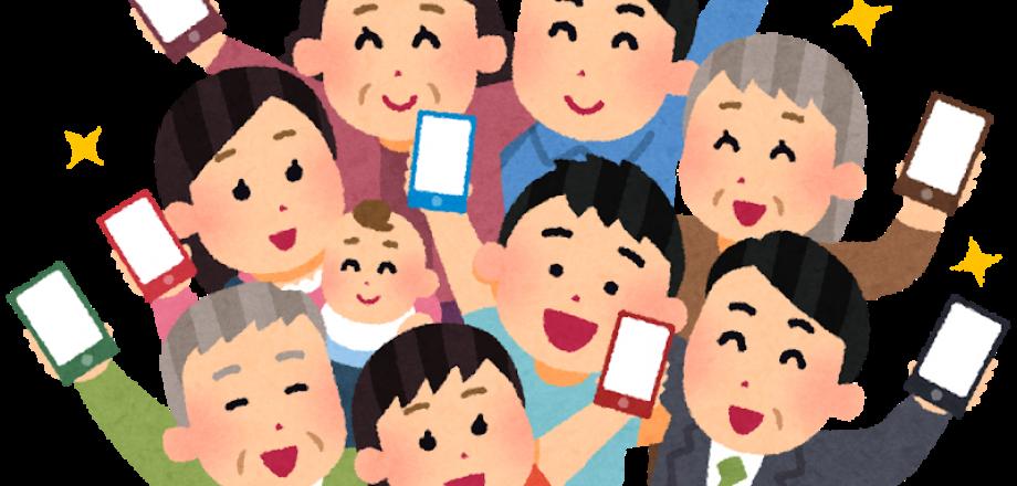 札幌のホームページ制作会社 2019年度上半期ベスト5は?【従業員数 編】
