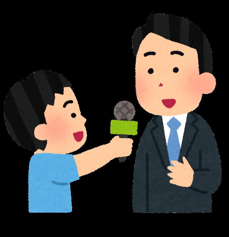 札幌のホームページ制作会社 2019年度上半期ベスト5は?【お客様インタビュー編】