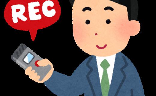 札幌のホームページ制作会社 比較 2019年度上半期ベスト5は?【お客様の声(ショートインタビュー)の件数 編】