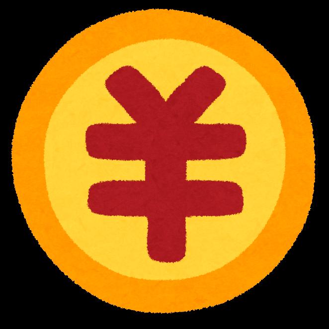 札幌のホームページ制作会社 2019年度上半期ベスト5は?【資本金の額 編】